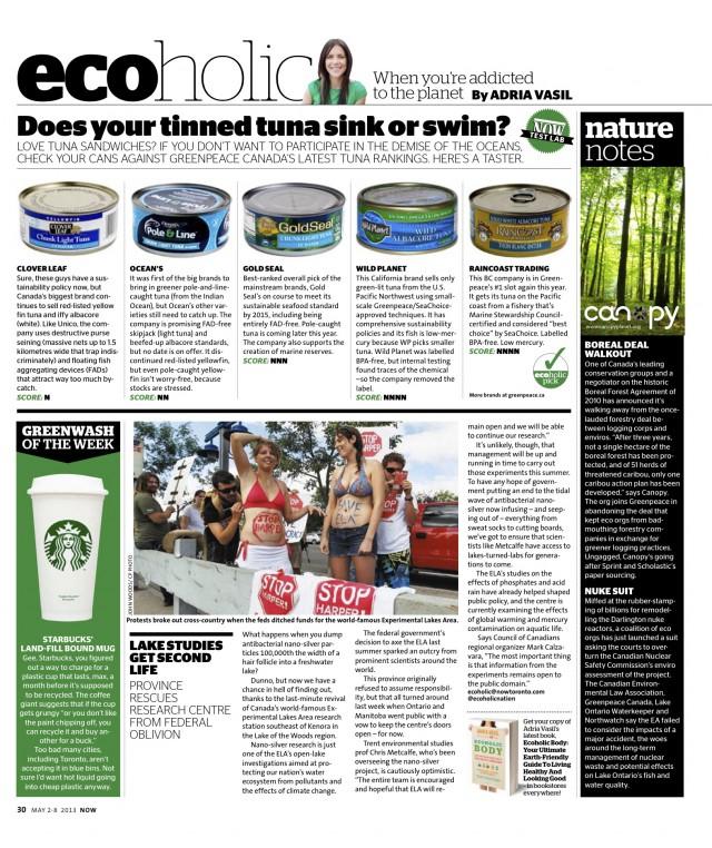 eco_new