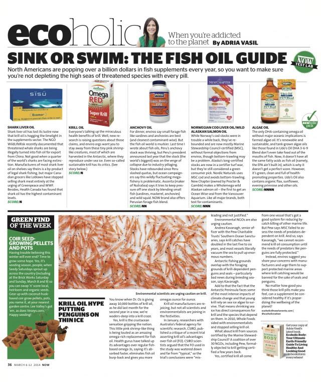 NMFSC_036_0306 fish oil